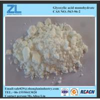 CAS NO.:563-96-2,Glyoxylic acid monohydrate 98% purity Manufactures