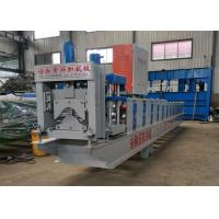 Metal Cold Roll Forming Machines Suitable For 0.3 - 0.8mm Thickness Plate Manufactures