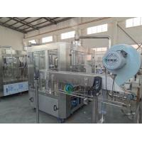 China 5500kg 6.57kw Pure Water Bottle Filling Machine 4000-10000bph Capacity on sale