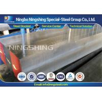 Forged / Annealed Tool Steel Flat Bar , 1.2581 Air Hardening Tool Steel Manufactures