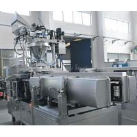 Stainless Steel Premade Bag Packing Machine PLC Control For Big Bag Fill Seal Manufactures