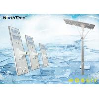IP65 12V 120W Bridgelux 150W Solar Powered LED Street Lights , Solar Led Street Lamps Manufactures