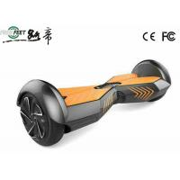 Quality Portable Balancing Standing Electric Scooter Adults Unique Lamborghini Scooter for sale