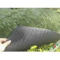 Quality Strong Stem Yarn and Strong Backing for the Best Soccer Field and FIFA Qualify for sale