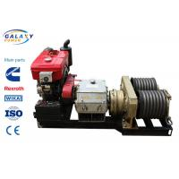Underground Cable Laying Equipment 18kw Cableway Puller For Stringing Equipment Manufactures