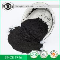 Black Wood Based Activated Carbon Decolorizing Food And Beverage Industry Manufactures