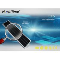 4300LM Intelligent Solar LED Street Lighting Outdoor 50W 7M Mounting Height Manufactures