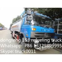 Quality factory sale best price Dongfeng 190hp diesel 15cbm refueling truck for sale, hot sale good price 15m3 oil tank truck for sale