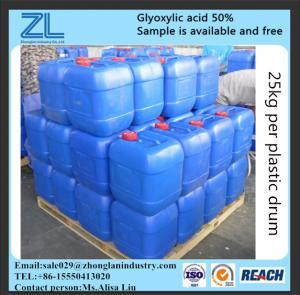 glyoxylic acid 50% /glyoxylic acid,CAS NO.:298-12-4 Manufactures