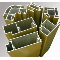 commercial Aluminum Door Extrusions Manufactures