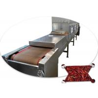 Adjustable Microwave Drying Machine Dehydrator Manufactures