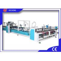 Fully Automatic Carton Folder Gluer for Making Corrugated Box High Speed Manufactures