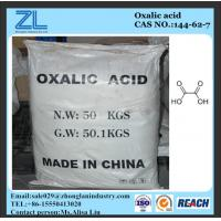 Oxalicacid99.6% used in sewage treatment Manufactures