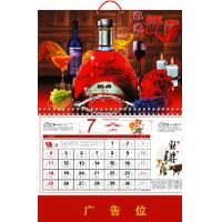 PET PP Material Cheap diy photo promotional 3D Lenticular calendars made in China Manufactures