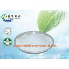 Zinc Gluconate Natural Nutrition Supplements For Health Food / Medicine CAS 4468-02-4 Manufactures