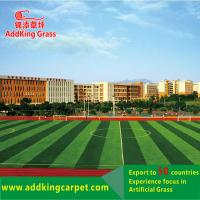 Footbal Synthetic Turf Manufacturer for sports china AL001 Manufactures