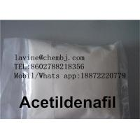 Acetildenafil Male Enhancement Powder 831217-01-7 White Crystalline Powder Manufactures
