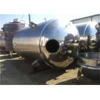 Buy cheap 316 304 Stainless Steel Wine Fermentation Tank Juice Mixing Tank For Beverages from wholesalers
