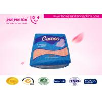 Quality Ladies Disposable Sanitary Napkins , Soft Surface Female Sanitary Towels for sale