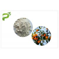 Persimmon Leaf Plant Extract Powder Ursolic Acid CAS 77 52 1 For Sports Nutrition Manufactures