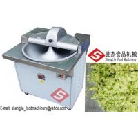 Quality Hot selling meat chopper mixer,Food Cutter Mixer for sale