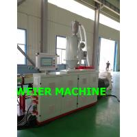 Buy cheap plastic HDPE PVC Double Wall Corrugated Pipe machine with SIEMENS PLC control from wholesalers
