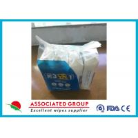 Buy cheap Baby Hand & Mouth Hygiene Soft Wet Wipes Food Grade Level Raw Material from wholesalers