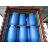 Quality Sodium Lauryl Ether Sulfate (SLES 70%) CAS 68585-34-2 68891-38-3 for sale