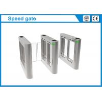 China 2.0mm Thickness Pedestrian Security Gate , Access Control Turnstile Gate Adjustable on sale