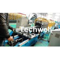 Chain Of Transmission Hat Channel Roll Forming Machine / Furring Channel Roll Forming Machine With 18 Forming Stations Manufactures