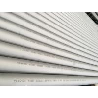 """ASTM/ASME B677 / B674 UNS N08904 / 904L /1.4539,STAINLESS STEEL SEAMLESS PIPE/TUBE,2"""" SCH80 Manufactures"""