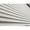 Buy cheap ASTM/ASME B677 / B674 UNS N08904 / 904L /1.4539,STAINLESS STEEL SEAMLESS PIPE/TUBE,2