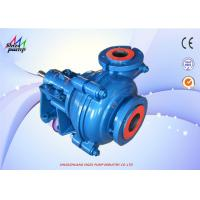 Replaced Single Stage 4 / 3E-HH High Head Centrifugal Slurry Pump Manufactures