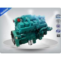 300Kw / 375Kva Cummins Diesel Genset , Diesel Engine Generator Set For Electric Power Plant Manufactures