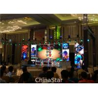 Full Color Slim Stage Background HD LED Display Screen , P4.81 Indoor LED Stage Screen Manufactures