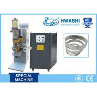 50mm Capacitor Discharge Welding Machine For Stainless Steel Glass Lid Belt Manufactures