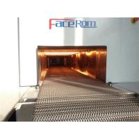 China Precise Industrial Heating Furnace FSF Catalyst Roaster Ceramic Honeycomb Carrier on sale