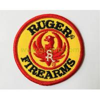 Buy cheap Embroidery Patch from wholesalers