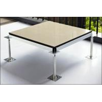 Buy cheap We Manufacture Steel Raised Floor System- with Ceramic Finish from wholesalers