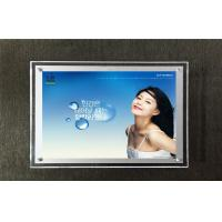 China Snap Frame Aluminum LED Light Box , LED Slim Light Box on sale