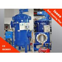 BOCIN High Precision Automatic Self Cleaning Strainer Oil Purifier 20 Micron Manufactures