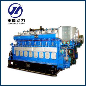 high effiency 4MW Diesel power generator set  for sale Manufactures