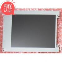Buy cheap LM057QC1T01,LM057QC1T08,KCS057QVAJ,KCS057QV1AJ-G23,5.7inch lcds from wholesalers