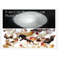 Carnidazole Veterinary Pharmaceuticals Raw Materials CAS 42116-76-7 MF C8H12N4O3S Manufactures