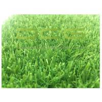 C Shaped Curl Artificial Grass Garden Great Suppleness No Need Fertilize And Water Manufactures