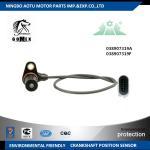VW AUDI SEAT SKODA Crankshaft Position Sensor 038907319A 038907319F Manufactures