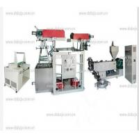 Smoothness PVC Shrink Film Blowing Machine Width 100-500mm SJ45×26-SM700 Manufactures
