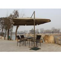 Telescopic Large Rectangular Garden Parasol Screen Printed For Garden Oasis Manufactures