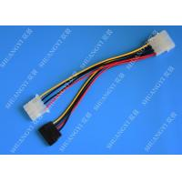 Linear Splitter Extension Adapter Converter Cable With 4 Pin Molex Female Connector Manufactures