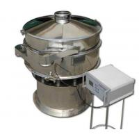 2017 High Frequency Powder Circular Steel  Ultrasonic vibrating sieve with CE Manufactures